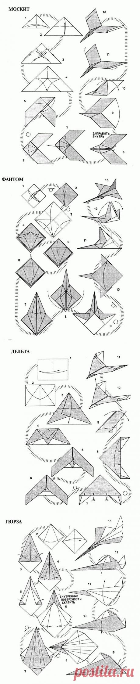 Как сложить разные модели бумажных самолетиков