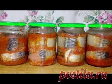 Скумбрия в томате - Рыбные консервы (БЕЗ АВТОКЛАВА)