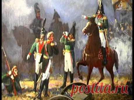 Бородинская битва ,подробно ,как это было .