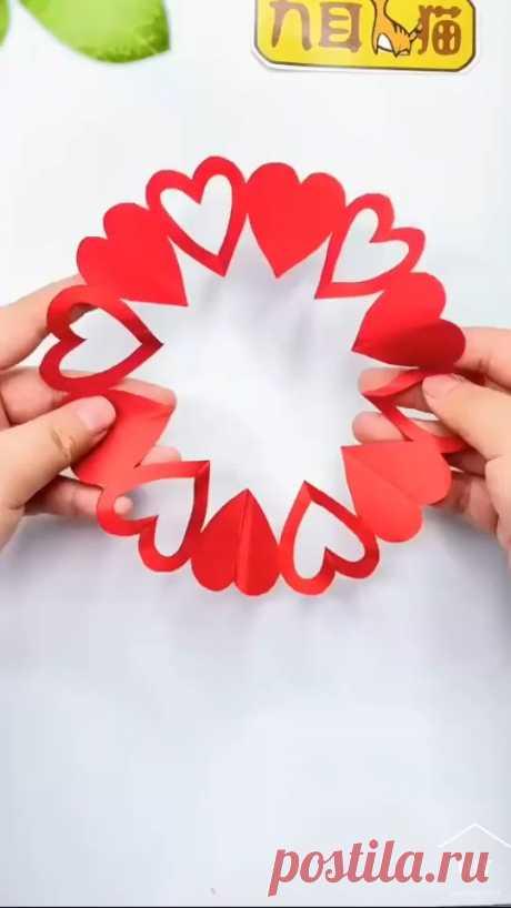 Cómo hacer una decoración de San Valentín