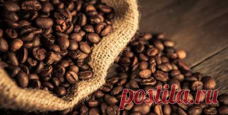 Что пить вместо кофе для бодрости | Компросвет