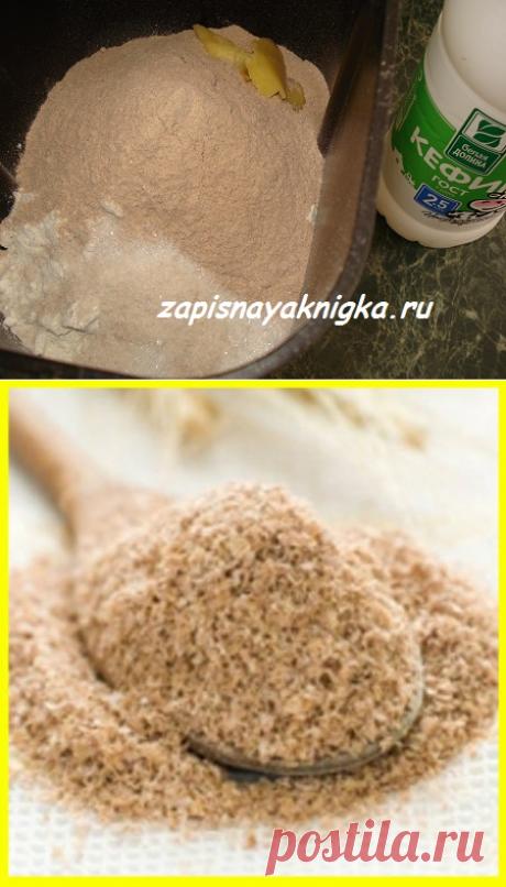 Хлеб с гречневой мукой на кефире