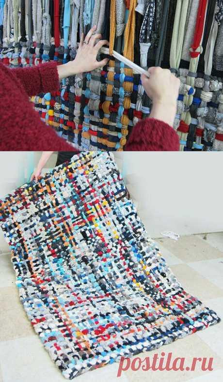Тканный коврик из одежды Модная одежда и дизайн интерьера своими руками