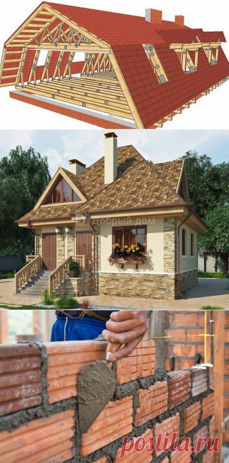 ...что стоит дом построит в минуты богатой идеи приходит вдохновение... | elena olenikova(nemceva) | Забота о доме. Фотографии и советы на Постиле