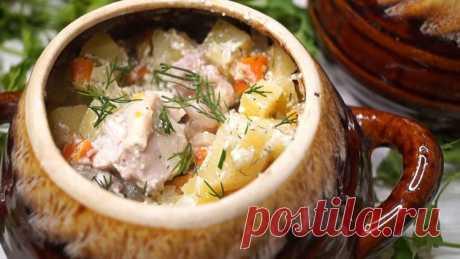 Ароматное и вкусное блюдо в горшочке - домашние попросят добавки! ...