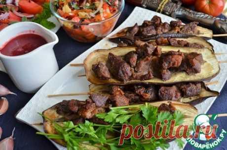 Мцвади в баклажане – кулинарный рецепт