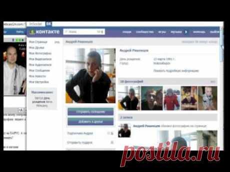 ВКонтакте социальная сеть - Работа в интернете на дому