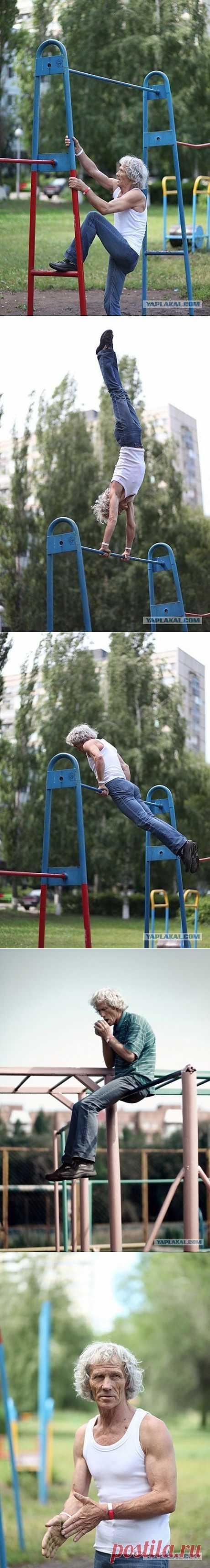 (+1) - Трудно представить, мужчине 73 года (ФОТО) | САМЫЙ СОК!