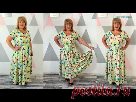 Платье с бабочками. Отрезное по линии талии со складками по юбке. Пошив от А до Я