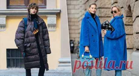 Совет стилиста: гид помодной верхней одежде этой зимы . Милая Я