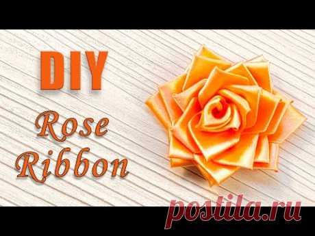 Как сделать розу из атласной ленты - YouTube