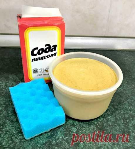 Как сделать пасту для мытья посуды в домашних условиях | Рецепты от Катрин :) | Яндекс Дзен