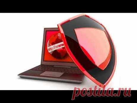 Заблокируй вирусы, рекламу, обновления, телеметрю и многое другое.