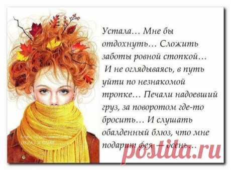 Елена Шурыгина