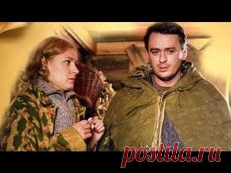 Маша и Медведь (2013) Мелодрама фильм
