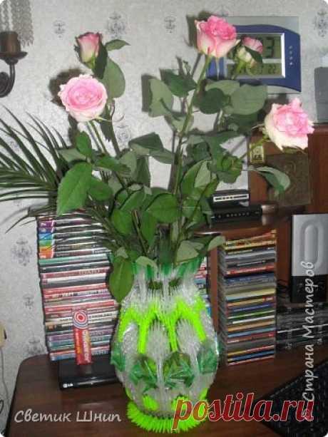Ваза для цветов ......(в технике китайское модульное оригами ) ... | Страна Мастеров