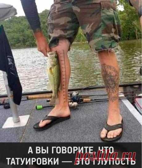Нужная татуировка