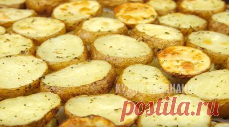 Казалось бы, обычный запеченный картофель, но много лука - и уже новый вкус! | Кухня наизнанку | Яндекс Дзен