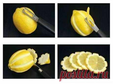 Как красиво нарезать лимон?