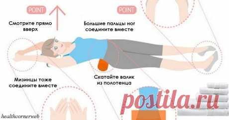 Как похудеть, не вставая с дивана (японский способ)  Потеря веса – задача не из легких. Одни для достижения идеальной формы предпочитают морить себя голодом, другие – потеть в спортзале. Есть еще один способ – менее болезненный и более эффективный. Его…