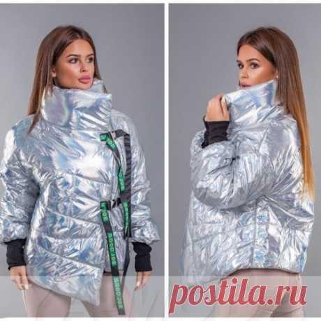 Куртка голограмма купить недорого