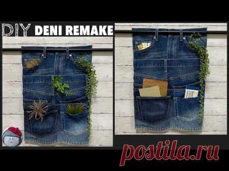 Подвесной карман из джинсовой ткани, сделанный на бытовой швейной машинке