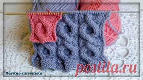 SUPER Объемный и очень красивый узор для шапок, свитеров ✔ Вязание спицами ОСЕНЬ-ЗИМА