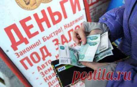 Закон о списании долгов 2019 по кредитам физических лиц в тестовом режиме: можно ли россиянам списать долги и как это сделать, правила списания долгов физических лиц, кому спишут.