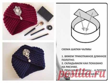 Идея для вязаной чалмы