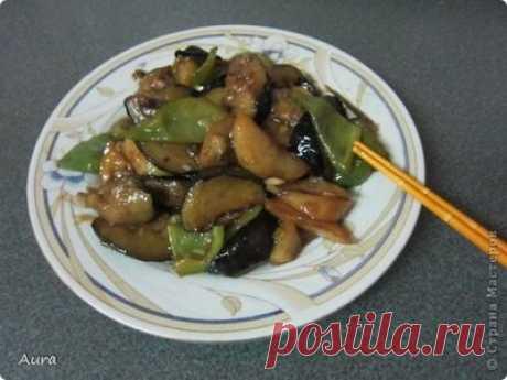 Di san xian - баклажаны с картошкой и сладким перцем по китайски - Азиатская кухня (китайкая, корейская, японская)