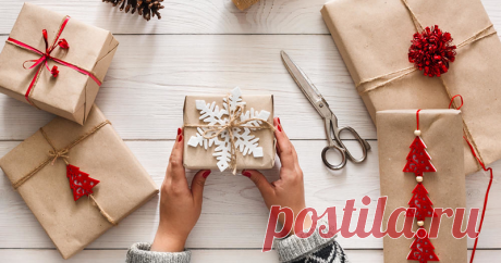 50 интересных идей по упаковке новогодних подарков Уже осталось совсем мало времени до встречи Нового года и пора подумать не только о подарках, но и об их красивой и оригинальной упаковке. В предыдущей публикации я рассказывала о рождественских традициях в Германии и упоминала о том, что здесь принято упаковывать все подарки, причем к упаковке подходят творчески. Мне приходится упаковывать каждый год по 40-50 подарков, поэтому я заранее собираю…