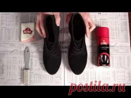 Как восстановить цвет обуви из замши и нубука