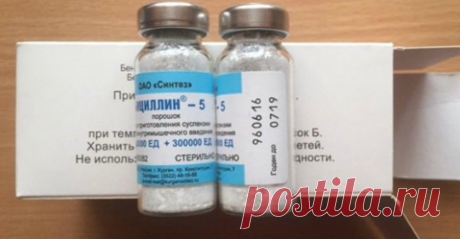 От гайморита и лечения носоглотки рецепты с Пенициллином