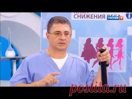 План похудения, упражнения на растяжку, как сдавать анализы крови | Доктор Мясников