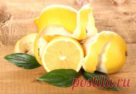 Как еще можно использовать лимон — Всегда в форме!