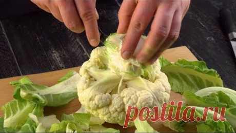Такую вкусную цветную капусту вы еще никогда не ели. Пальчики оближешь!