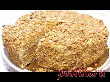 ХРУСТЯЩИЙ торт НАПОЛЕОН.  Ещё один рецепт вкусного торта.