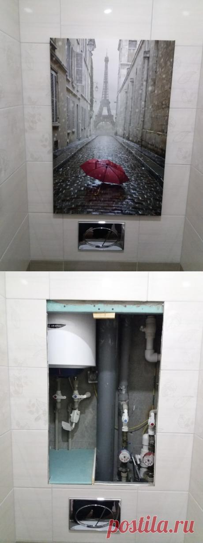 Чем закрыть трубы в туалете? Универсальный «люк» за копейки   Фишки Ремонта   Яндекс Дзен