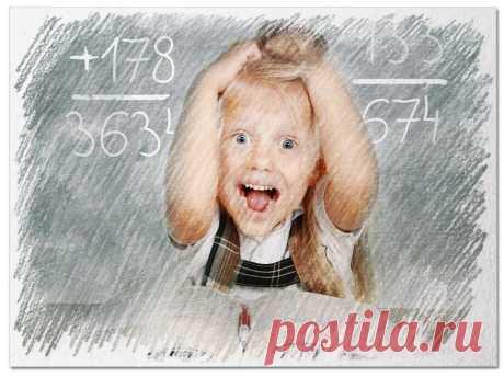 Так вот почему у наших детей проблемы с математикой! Нейробиологи и психологи объясняют, почему ваш ребенок «гуманитарий» | Детка-малышка | Яндекс Дзен