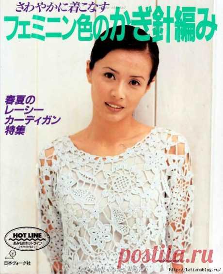 Японский журнал по вязанию Let's knit series NV5725