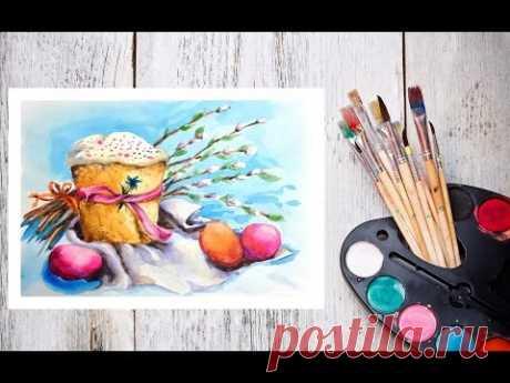 Видео урок Рисуем Акварелью Пасхальный натюрморт #Dari Art