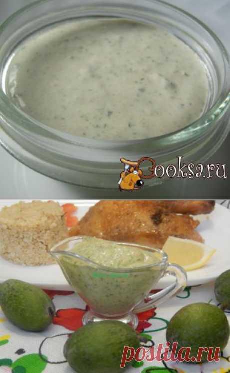 Пикантный соус с фейхоа рецепт с фото