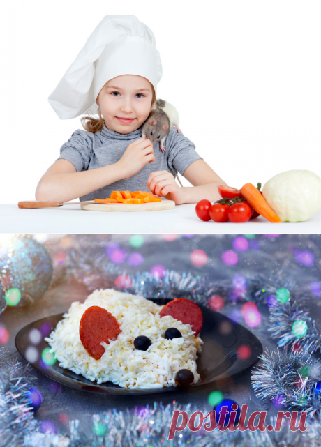 Салаты на Новый год 2020: простые и вкусные рецепты - 5 Декабря 2019 - Здесь интересно! - Дискотека