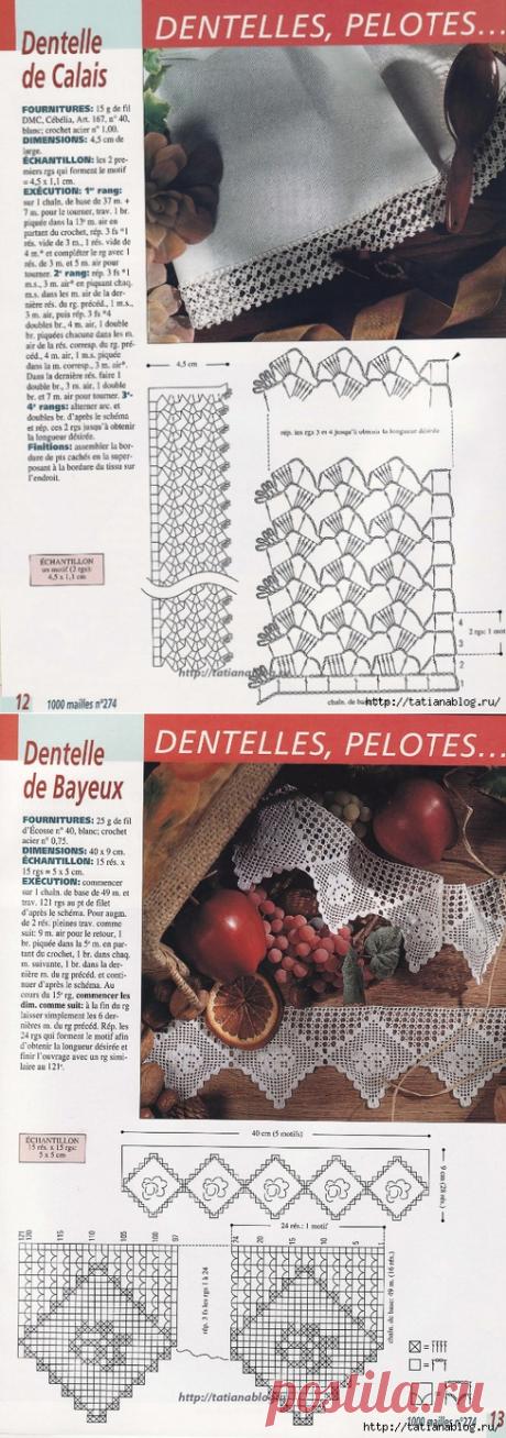 Французский журнал по вязанию крючком 1000 Mailles № 274 07-2004