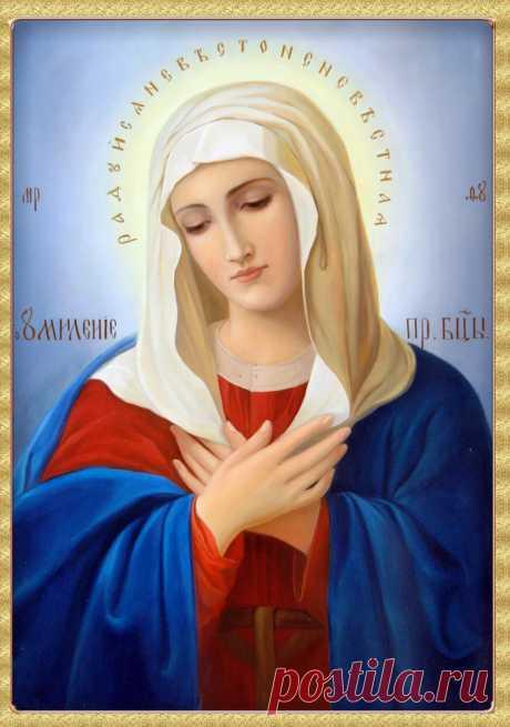 Мощные молитвы-обереги Пресвятой Богородицы » Женский Мир