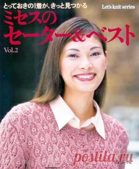 Let's knit series 02