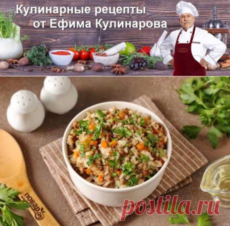 Богатырская каша | Вкусные кулинарные рецепты с фото и видео