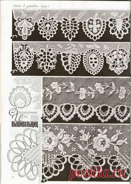 Оригинальные идеи для вышивальщиц . Вышивка и аппликация по филейной сетке.
