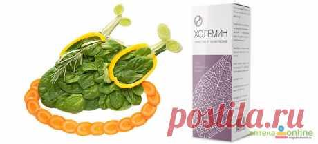 «Препараты для снижения холестерина в крови Как понизить уровень холестерина в крови? Обзор основных препаратов, выбор и сравнение. Противопоказания и отзывы.