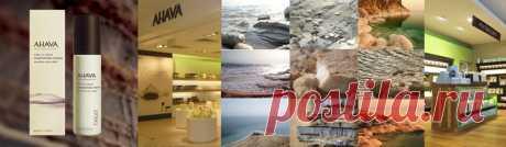 Интернет магазин косметики | Профессиональная и полупрофессиональная косметика Мертвого моря ведущих лабораторий Израиля
